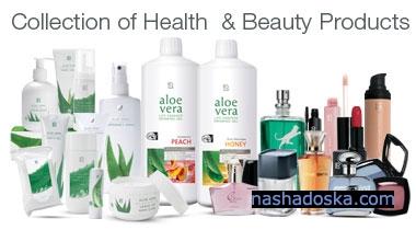 Немецкая компания lr health&beauty systems 500 1000 в месяц авто. - 19 september 2015 - blog - valpi-pasha.